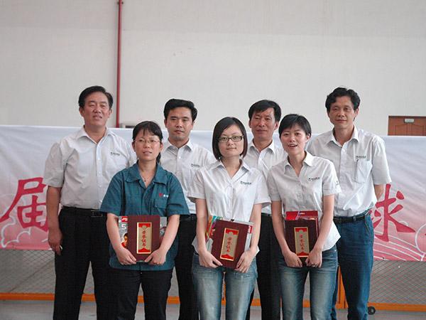 集团乒乓球比赛颁奖