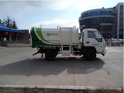 QDT5040ZZZA5自装卸式垃圾车